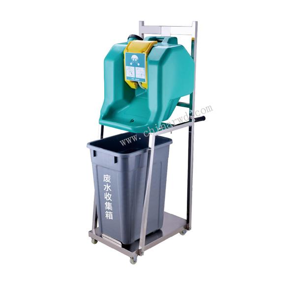 便携式洗眼器(16加仑)WJH0982(小推车)