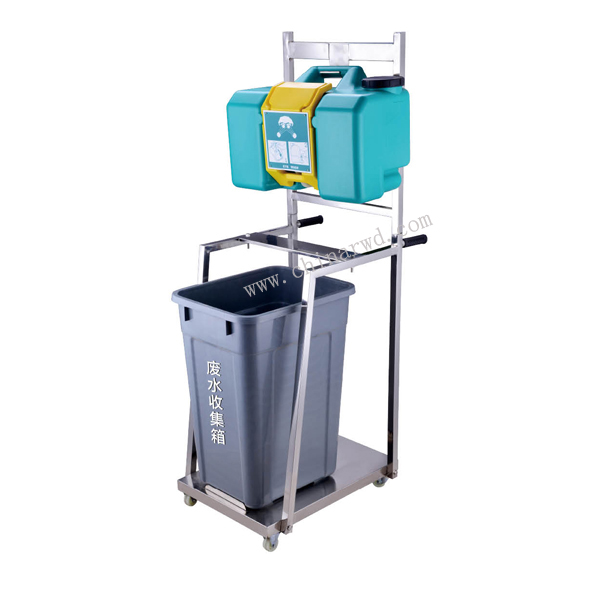 便携式洗眼器(8加仑)WJH0982A(小推车)