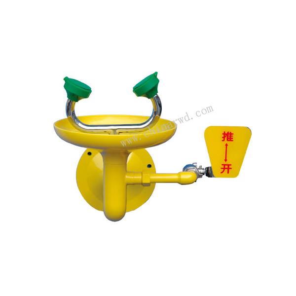 不锈钢紧急洗眼器WJH0759B