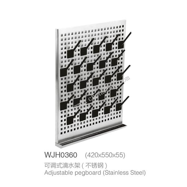 可调式滴水架(不锈钢)WJH0360