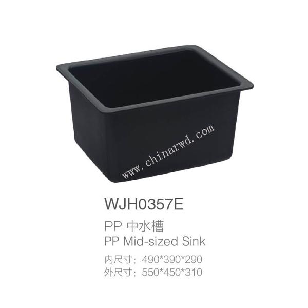水槽 PP水槽 亚博体育苹果下载水槽 中水槽