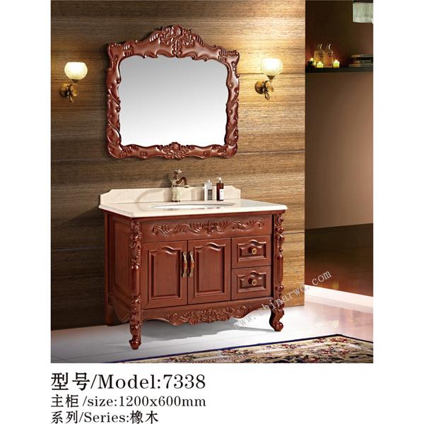 浴室柜-橡木 WJ-Y7338