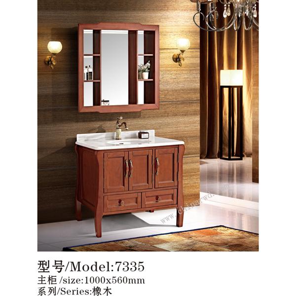 浴室柜-橡木 WJ-Y7335