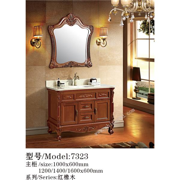 浴室柜-橡木 WJ-Y7323